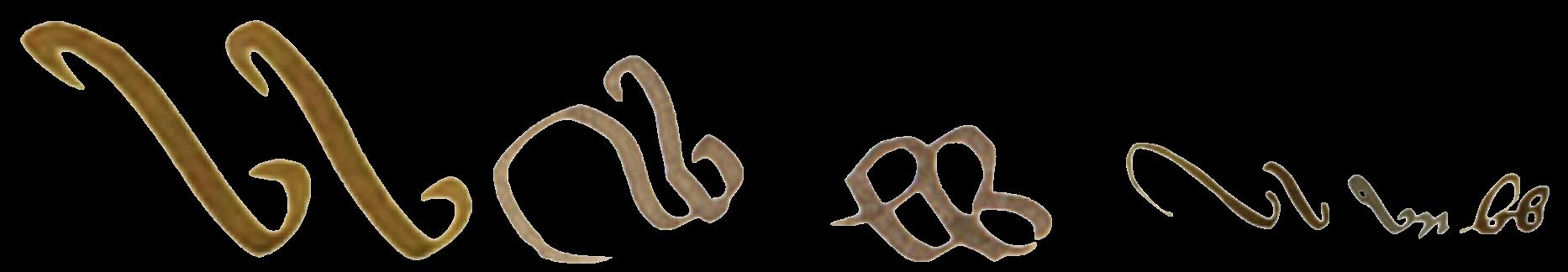 Lettres U et V